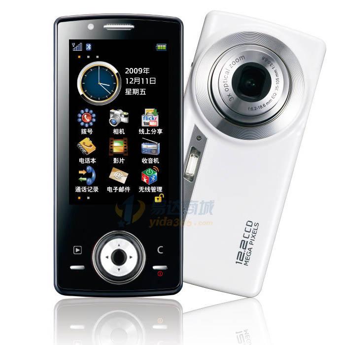 彩8680高清拍照手机王 照相手机 触摸屏 1200万像素 5倍于1080P图